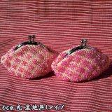 ビーズ編み財布:【裏地無しタイプ6cm】丸ピンク